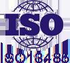 ISO13485医疗器械质量管理体系