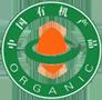 有机食品产品认证