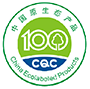 生活用纸原生态产品认证